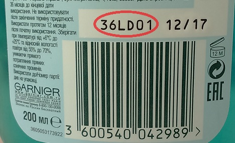 Батч код на лосьоне Garnier